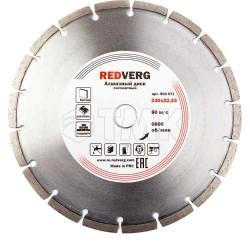 Круг алмазный RedVerg сегментный по бетону и кирпичу 230х22,23 мм(900071)