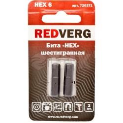 Бита Redverg HEX 6x25 (2шт.)(720371)