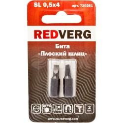 Бита Redverg SL0,5х4х25 (2шт.)(720261)