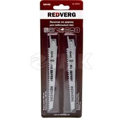 Полотно для сабельной пилы Redverg S644D HCS, по дереву,150 мм, 2 шт(820441)