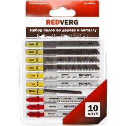 Набор пилок для лобзика Redverg универсальный 7 типов, 10шт(820431)