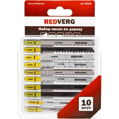 Набор пилок для лобзика Redverg по дереву 7 типов, 10шт(820421)