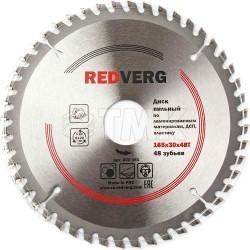 Диск пильный по ламинату RedVerg твердосплавный 165х30/20 мм, 48 зубьев(800461)