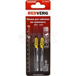 Пилка для лобзика Redverg по ламинату T101AОF чистый криволинейный рез, BIM (2шт )(820281)