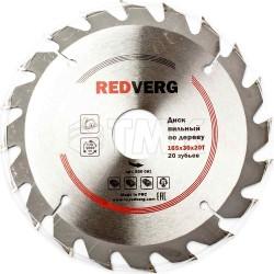 Диск пильный по дереву RedVerg твердосплавный 165х30/20 мм, 20 зубьев(800081)