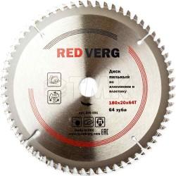 Диск пильный по алюминию и пластику RedVerg твердосплавный 180х20/16 мм, 64 зуба(800591)