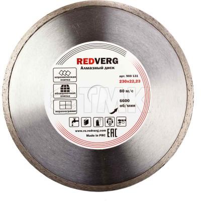 Круг алмазный RedVerg сплошной по керамограниту и плитке 230х22,23/25,4 мм(900131)