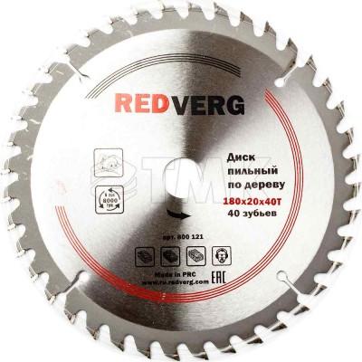 Диск пильный по дереву RedVerg твердосплавный 180х20/16 мм, 40 зубьев(800121)