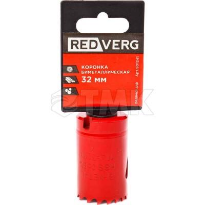 Коронка биметаллическая RedVerg 32 мм(501241)