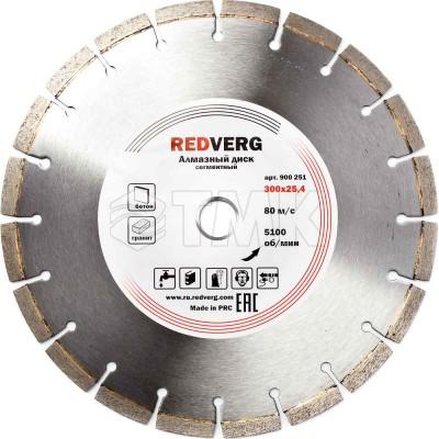 Круг алмазный RedVerg сегментный по бетону 300х25,4 мм(900251)