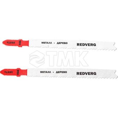 Пилка для лобзика Redverg универсальная T123X грубый рез, HSS (2шт )(820191)